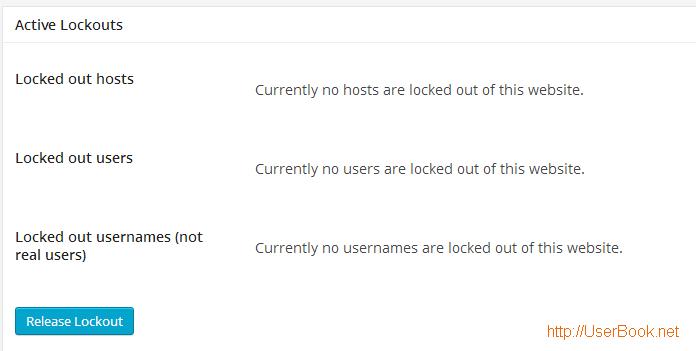 iThemes Security active lockouts 워드프레서 플럭그인 락아웃 설정하는 방법