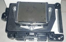 Đầu phun máy in Epson Pm-A900