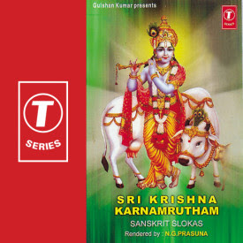Sri Krishna Karnamrutham By N.Ganana Prasuna Devotional Album MP3 Songs
