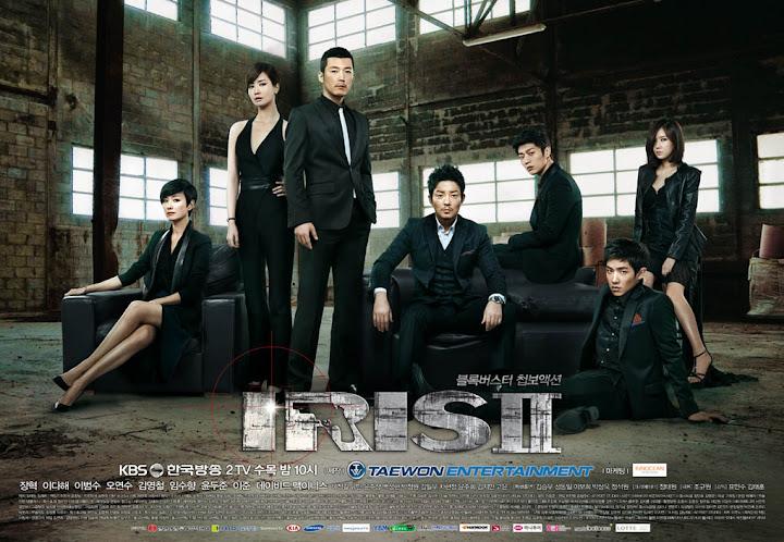 IRIS 2、Iris2