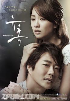 Cám Dỗ - Temptation (2014) Poster