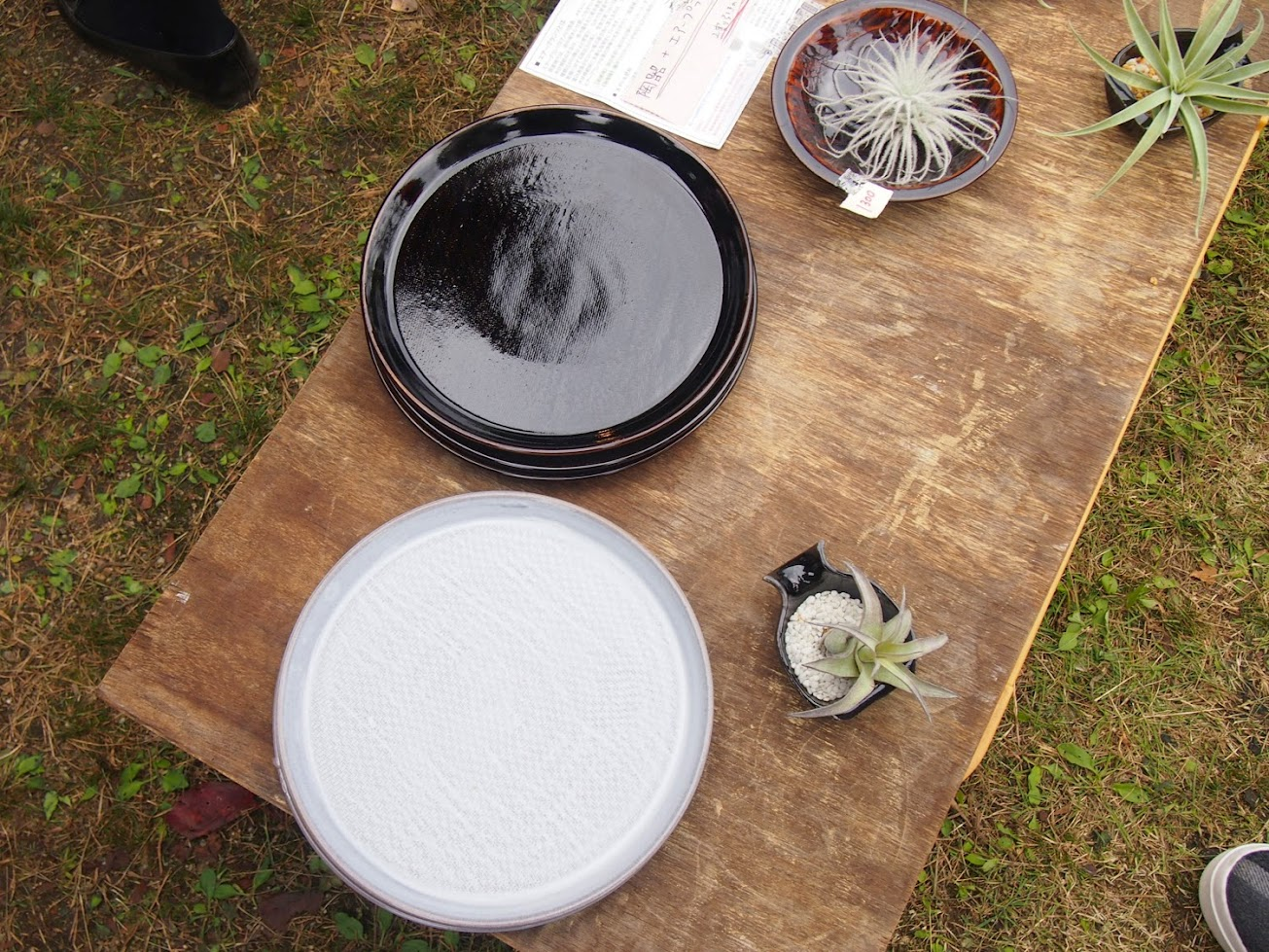 小石原焼陶器市 秋の民陶祭2014