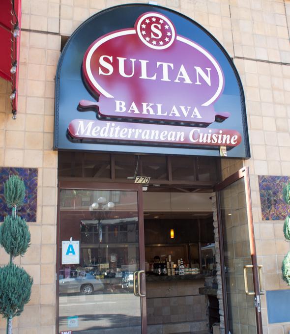 Sultan Baklava
