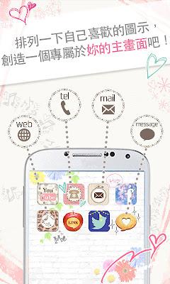 #我的手機桌面icon與眾不同:圖示免費装扮★icoron (Android App) 3