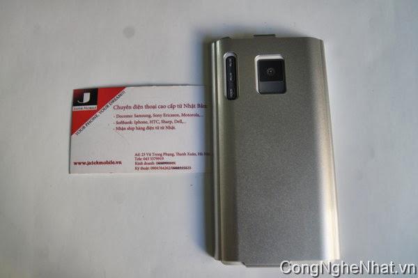 Ốp lưng và dán màn hình cho Panasonic P-07D