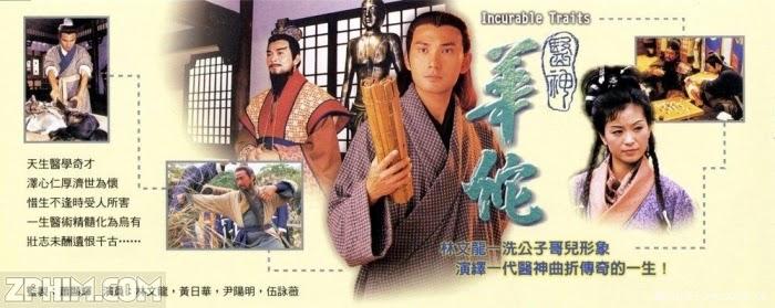 Ảnh trong phim Thần Y Hoa Đà - Incurable Traits 1