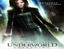 مشاهدة فيلم Underworld: Awakening