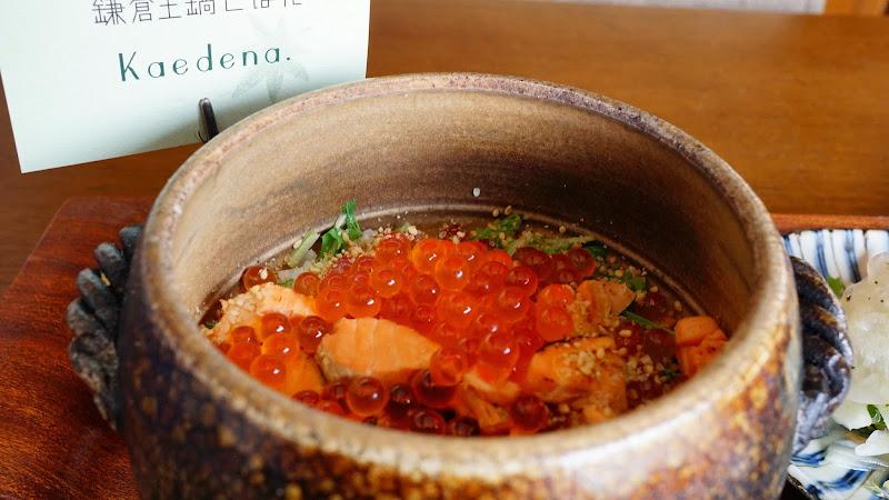 鎌倉土鍋ご飯 kaedena 写真2