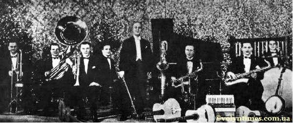 Оркестр Artura Golda i Jerzego Petersburskiego.