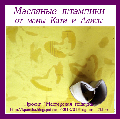 Fev_Katya.jpg