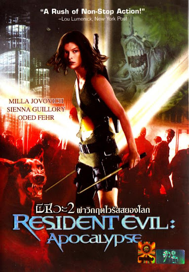 Resident Evil Apocalypse 2004 ผีชีวะ 2 ผ่าวิกฤตไวรัสสยองโลก ภาค 2 HD [พากย์ไทย]