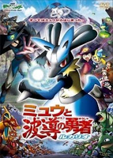 Pokemon Movie 8 - Mew Và Người Hùng Của Ngọn Sóng Lucario - Pokemon Movie 8: Lucario And The Mystery Of Mew - 2006