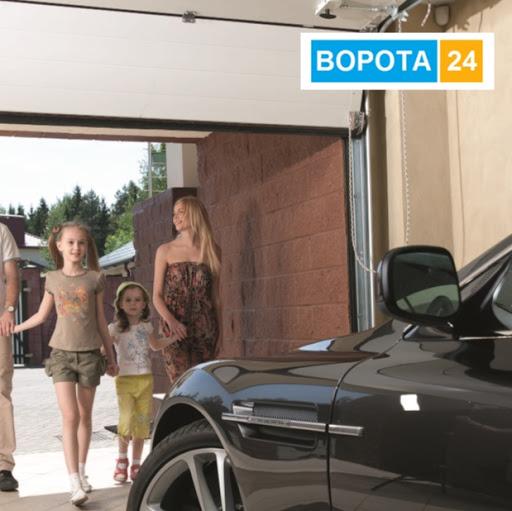 VOROTA24.COM.UA ВОРОТА 24