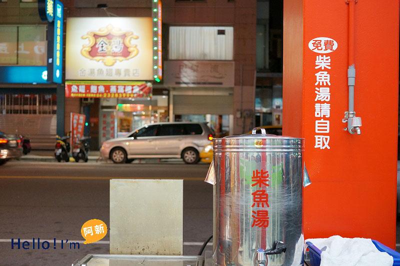 台中西區小吃,甲八碗米糕肉羹-3