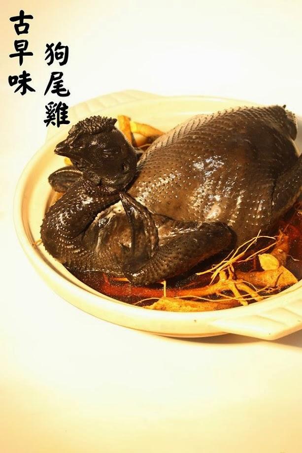 斗南-古早味狗尾雞 也有快炒與小菜