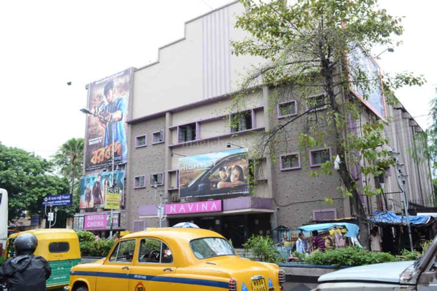 Navina Cinema Hall