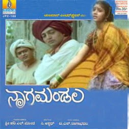 kannada old movies download free