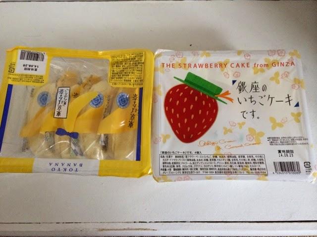 Banana Cake Recipe Japan: Tokyo Banana And Japanese KitKat