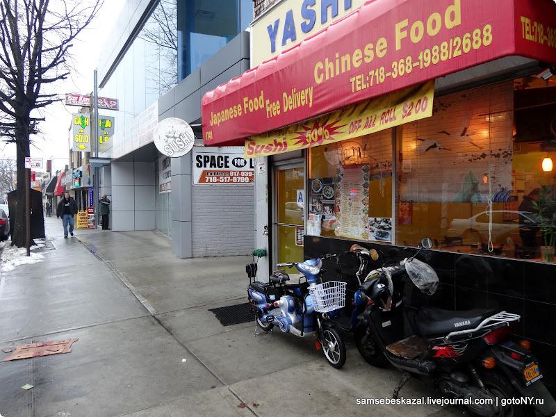 здоровая еда в нью йорке