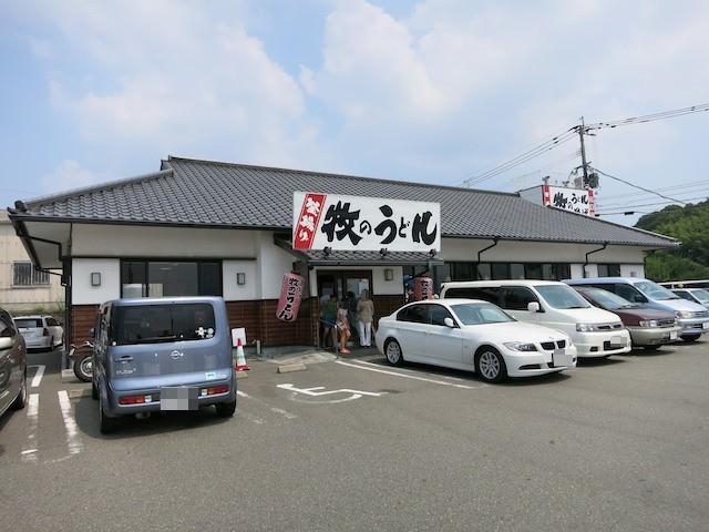 牧のうどん@福岡空港店