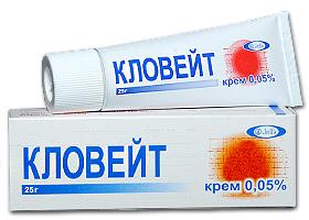 კლოვეიტი / CLOVATE