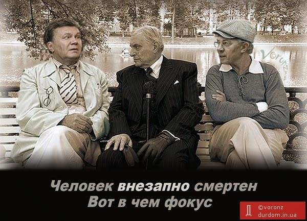 Виктора Януковича-младшего отпели и похоронили в Севастополе, - ТСН - Цензор.НЕТ 6605