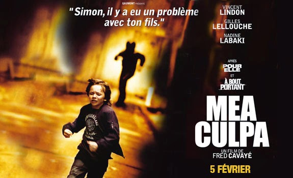 Λάθος στο Λάθος (Mea Culpa) Wallpaper
