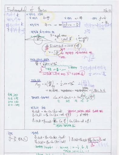 Hogeonys_Notetaking_Fundamental_of_Physics_%2525ED%25258E%252598%2525EC%25259D%2525B4%2525EC%2525A7%252580_20.jpg