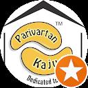 Parivartan Kaju House