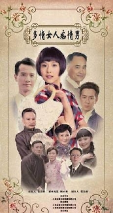 Duyen Tinh Chua Nguoi Thvl2 Tron Bo