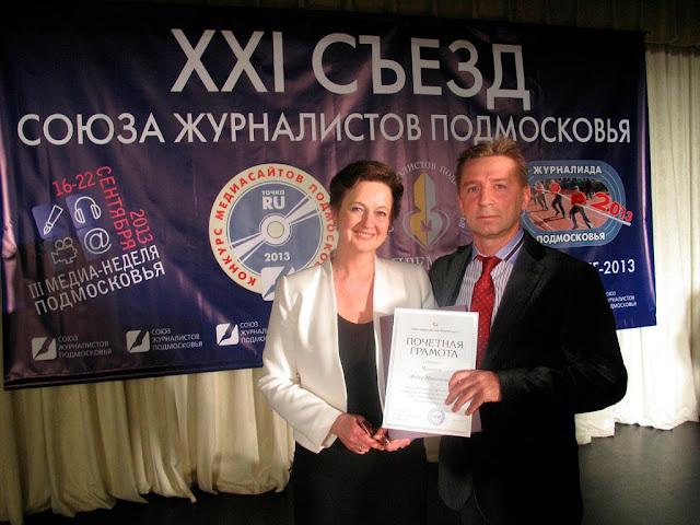Наталья Чернышова и Федор Червяков