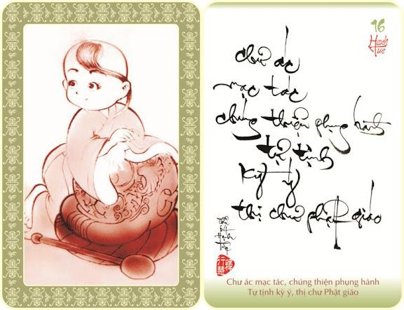 Chú Tiểu và Thư Pháp - Page 2 Thuphap-hanhtue016-large