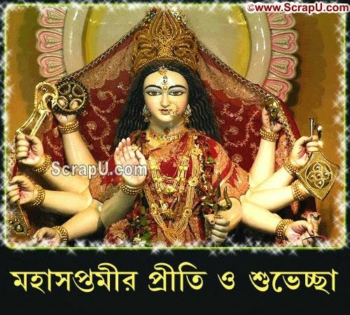 Durga Puja Pictures