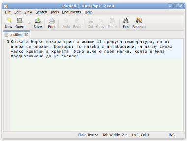 Unicode UTF-8 encoder за Gedit