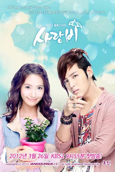 Love Rain รักเธอไม่รู้ลืม ( EP. 1-15 END ) [พากย์ไทย]