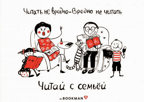 """Мы участники международного проекта """"Читать не вредно - вредно не читать!"""""""