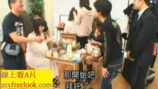 多名素人 S級單體女優が赤藥草を撮影現場