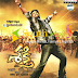 Shakti (2011) Original Acd Rip Full Songs