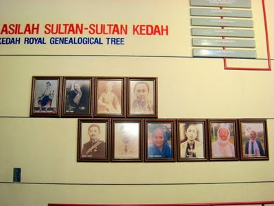 Galeri-Sultan-Abdul-Halim-Gallery