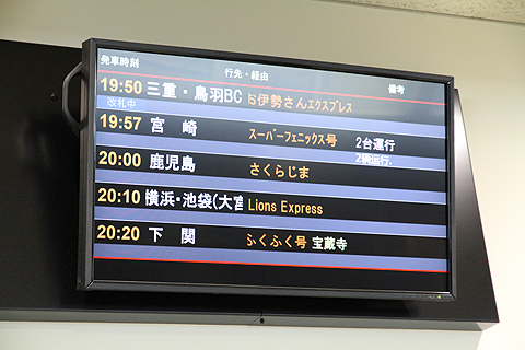 西武観光バス「Lions Express」西鉄天神バスセンター 案内LCD
