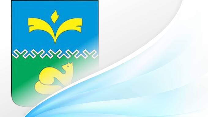 В Югре закупили новое оборудование для ПЦР-лаборатории - Вестник Сургутского района