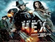 فيلم Jonah Hex