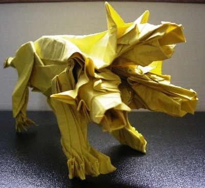 Origami Dragon Head