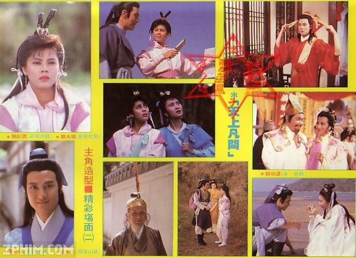Ảnh trong phim Kim Đồng Ngọc Nữ - In The Realms Of Joy 1
