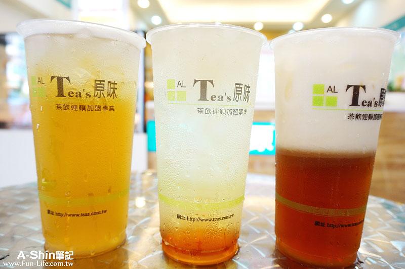 Tea's原味13