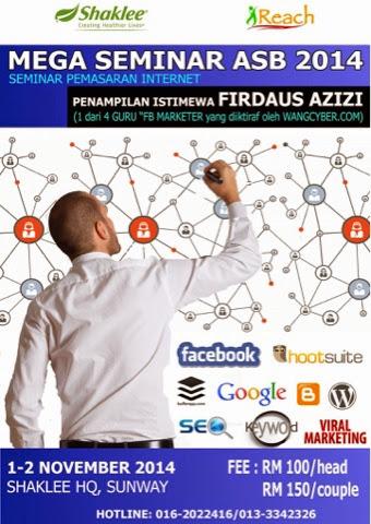 seminar pemasaran internet, seminar pemasaran online, seminar online marketing, seminar pemasaran facebook