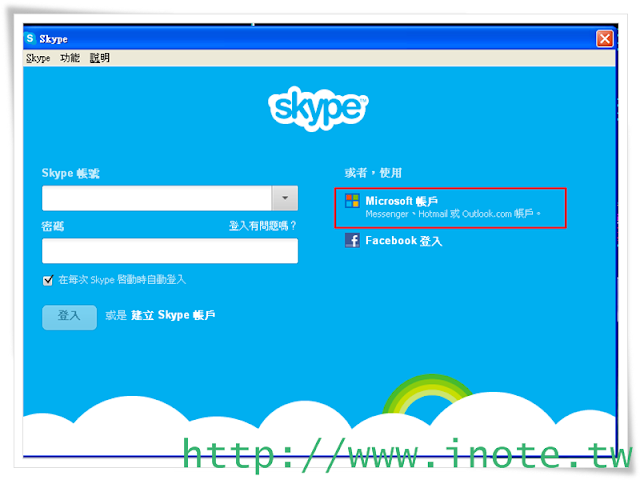 SKYPE WITH MSN ACCOUNT TRANS 3