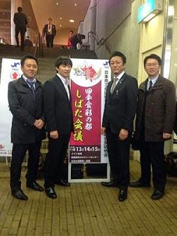 日本YEG 全国会長研修会 新発田大会