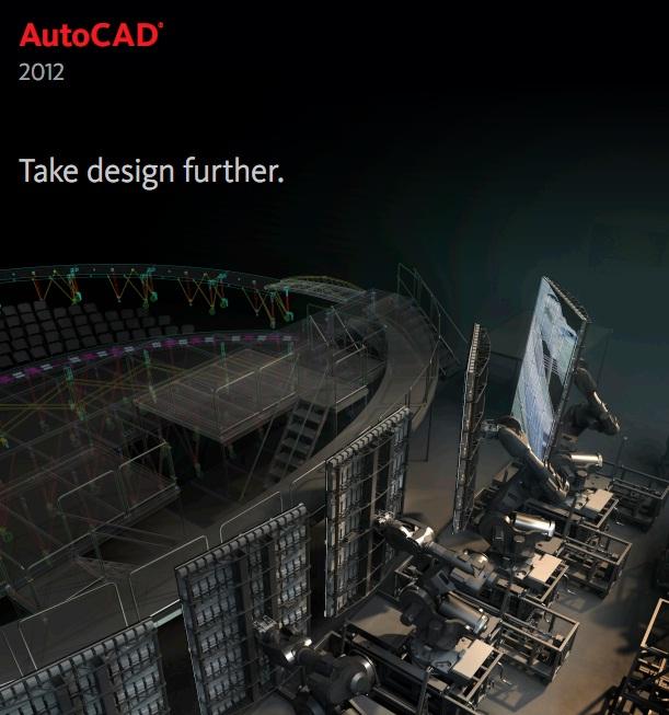 autocad+2012.jpg