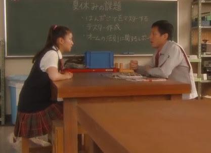 Takei Emi, Katsumura Masanobu